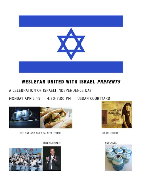 wes israel independence day flyer