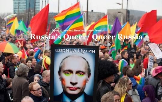 queerrussia