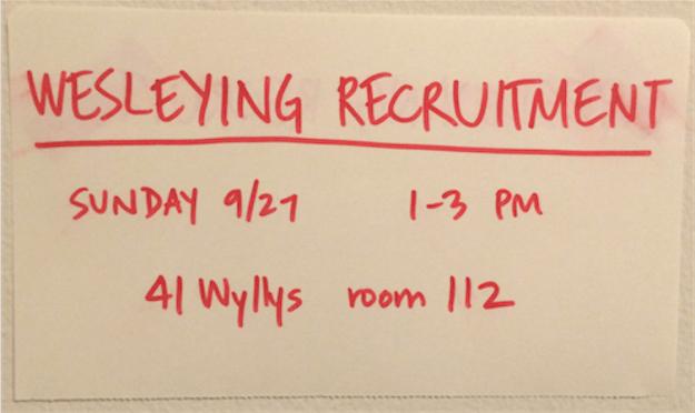 recruitment fall 2015
