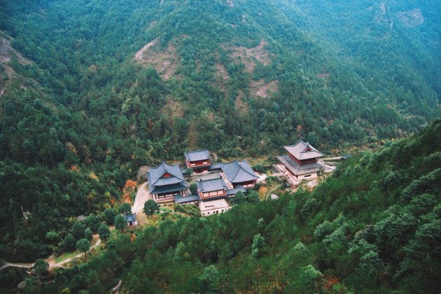 Xiandu widziany z góry