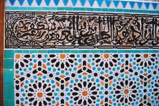 ornamenty - Teren Uniwersytetu Al-Karawijjin