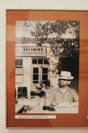 Muzeum Nikifora w Krynicy