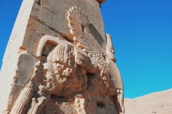 Brama Wszystkich Narodów   Persepolis