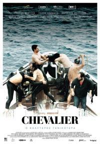 Chevalier