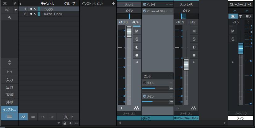 Studio One 編集ウィンドウの説明