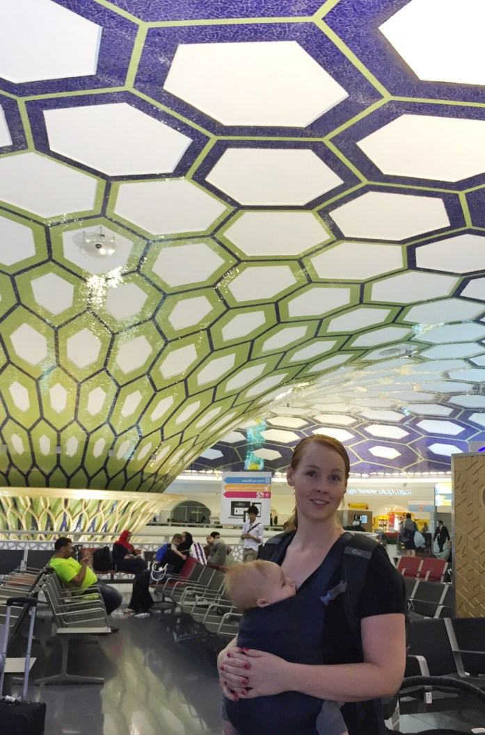 Abu Dhabi Airport Terminal 1