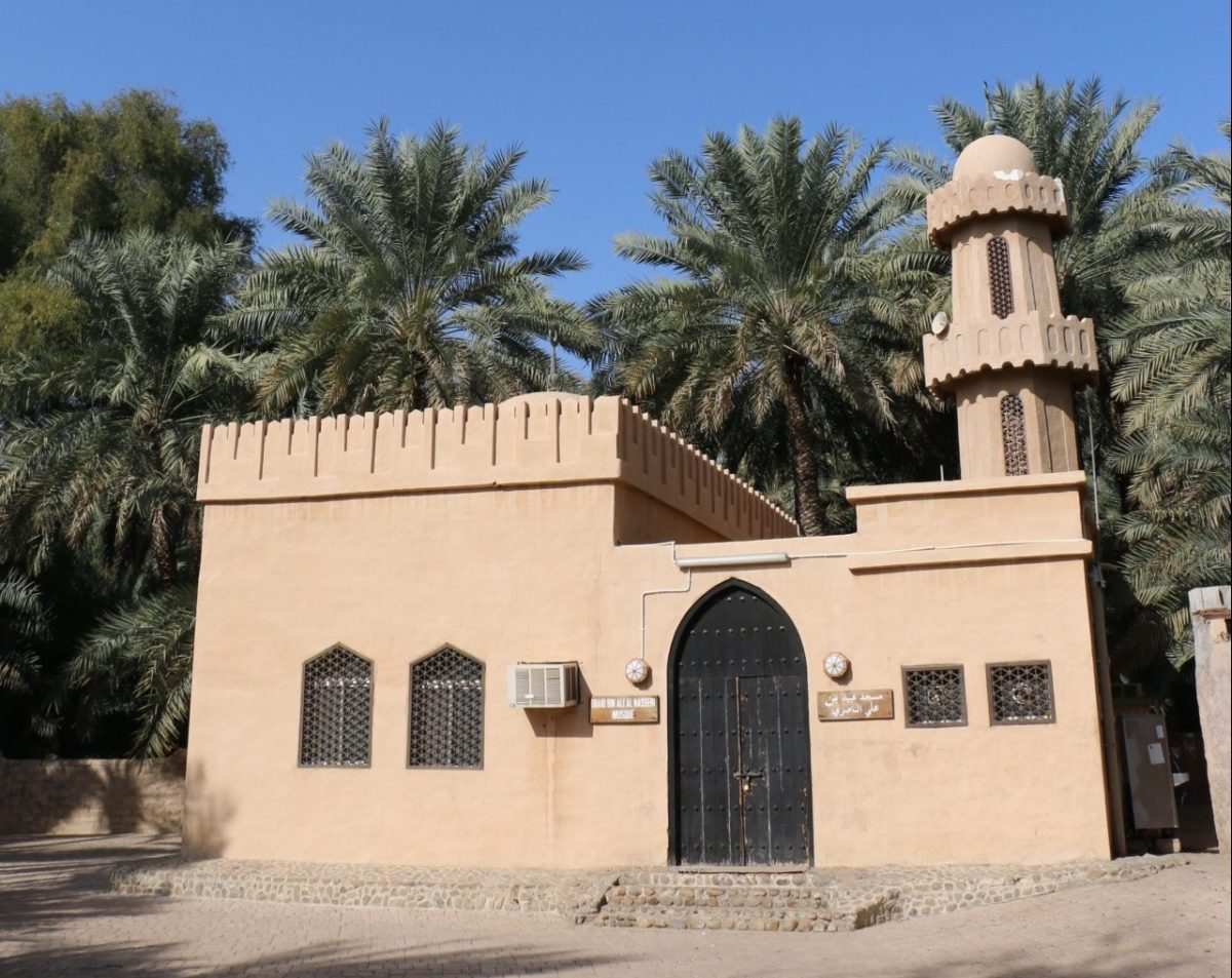 Al Ain Oasis Mosque