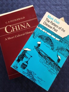 Most of what I knew about China before Jocelyn Eikenburg came from these books.