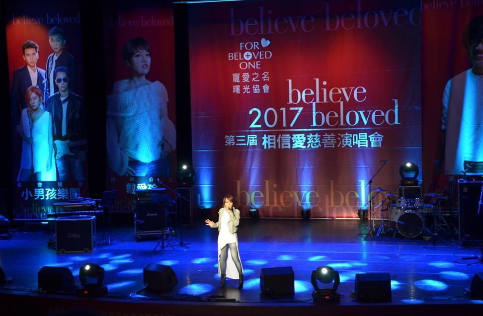 竉愛之名 | TAIWAN STEP IN ASSOCIATION