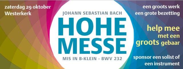 HM-sponsor-beeld-v1