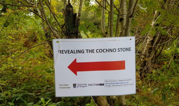 revealing cochno