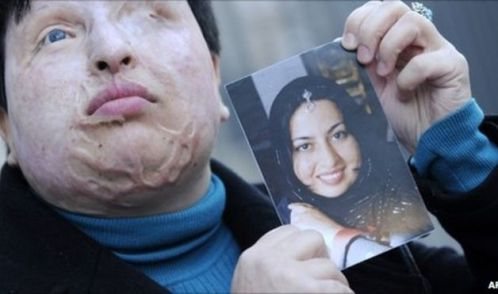 faces of islam iran amenehbahrami