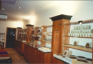 shop 1991 2