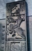 One of gorgeous bas-relief pair from old Globe and Mail building