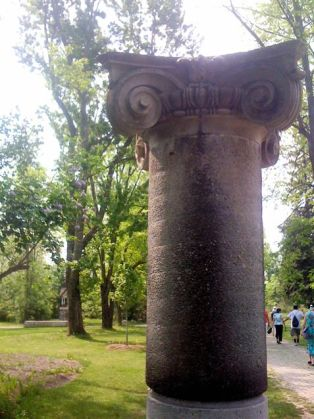Small portion of pillar with Ionic capital