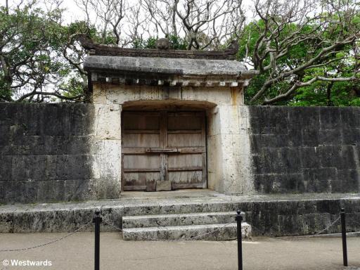 20090321 Okinawa Naha Shurijo Kyukeigate 1060343