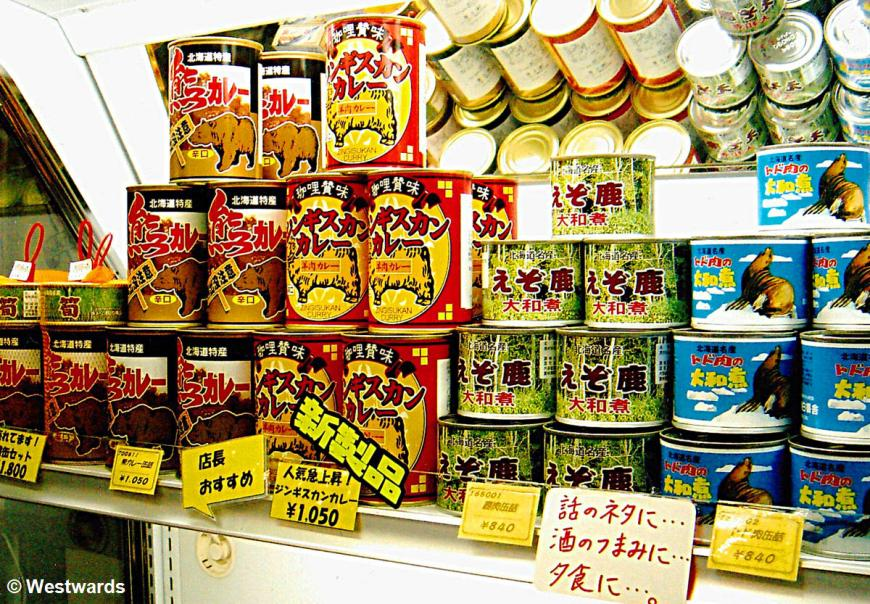 Canned bear meat in the Shiretoko National Park visitor centre