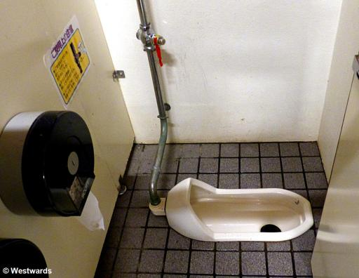 A Japanese squatting toilet