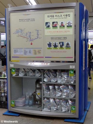 20170722 Seoul U_Bahn P1460366