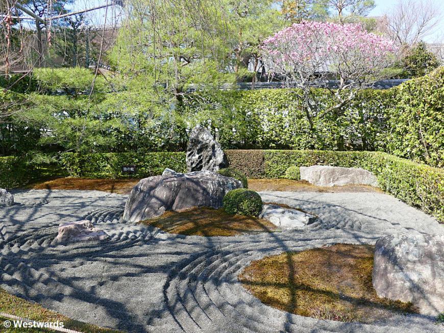 20180317 Kyoto Taizoin Steingarten P1520441