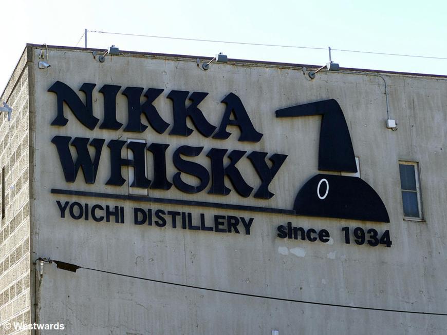 20190722 Yoichi Nikka Whisky Distille P1710006