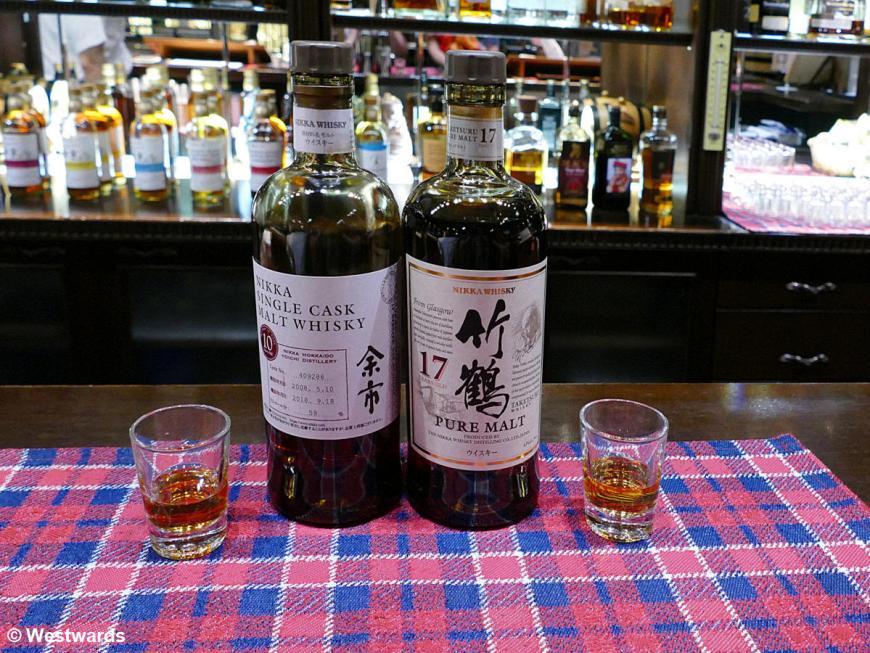 20190722 Yoichi Nikka Whisky Distille P1710067