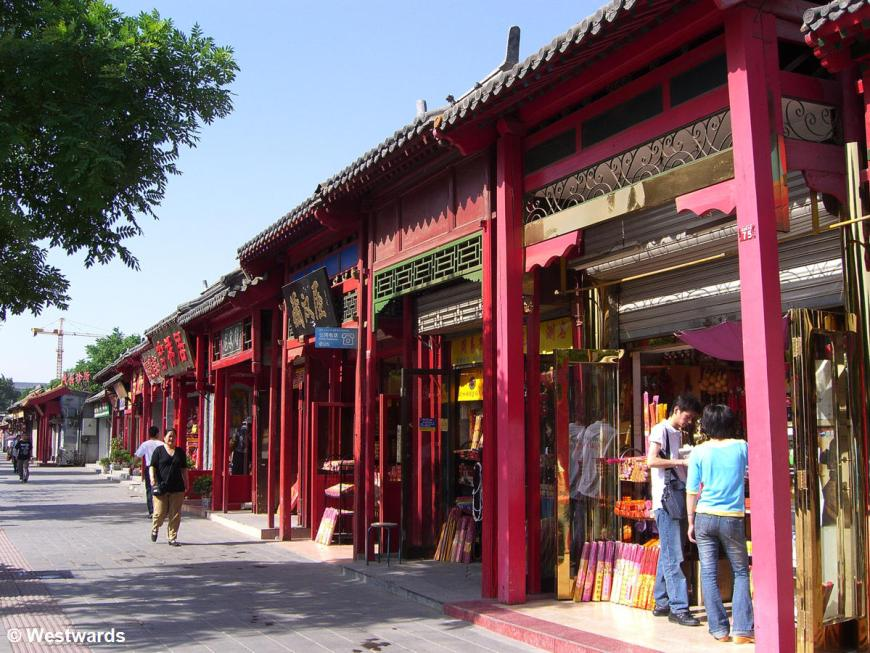 Modern shops for traditional religious items in Beijing