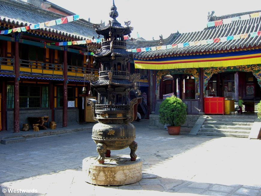 Courtyard of Guangren Temple in Wutaishan