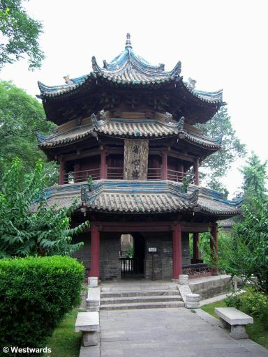 The Xian Mosque with a pagoda instead of a minaret is a highlight