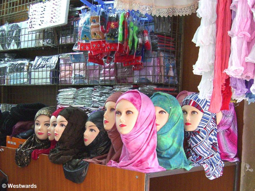 20070216 Kerak Headscarves