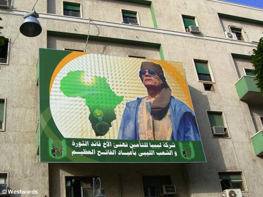 To see all those Ghaddafi posters, we need a Libyan visa