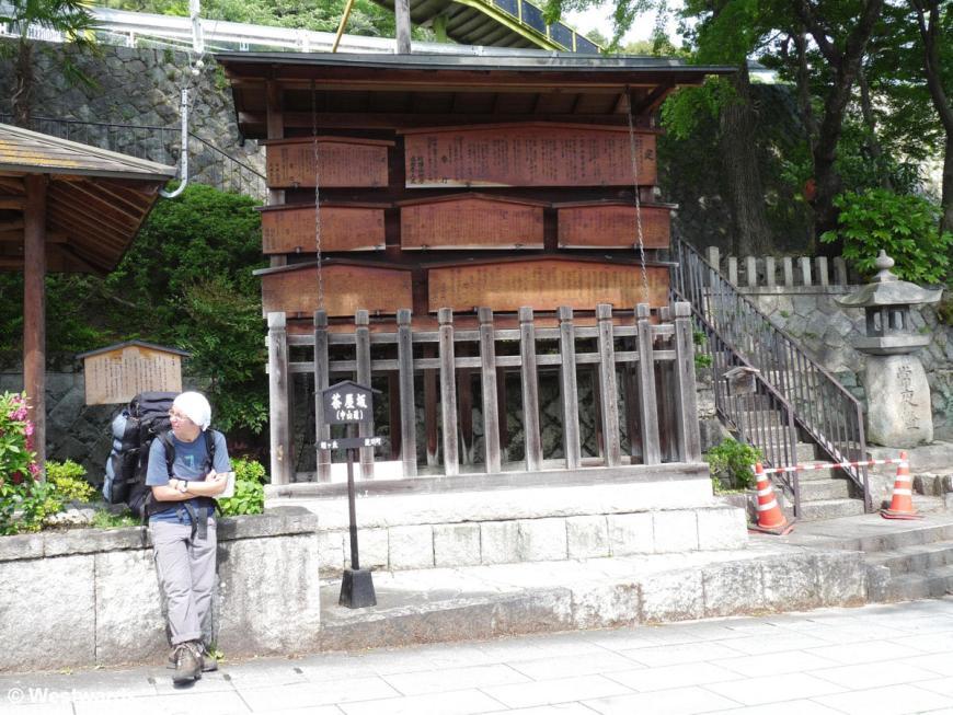 20090512 Nakasendo_Nakatsugawa_kosatsatsuba N 1080200