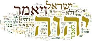 biblical-hebrew