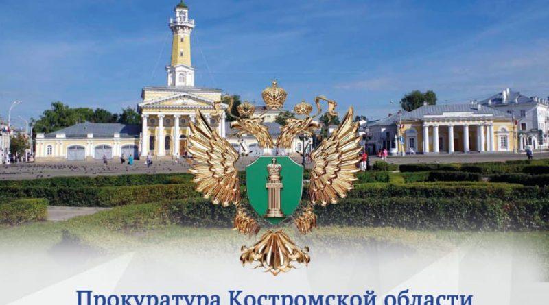В Костромской области участились случаи мошенничества под предлогом помощи родственнику, попавшему в беду