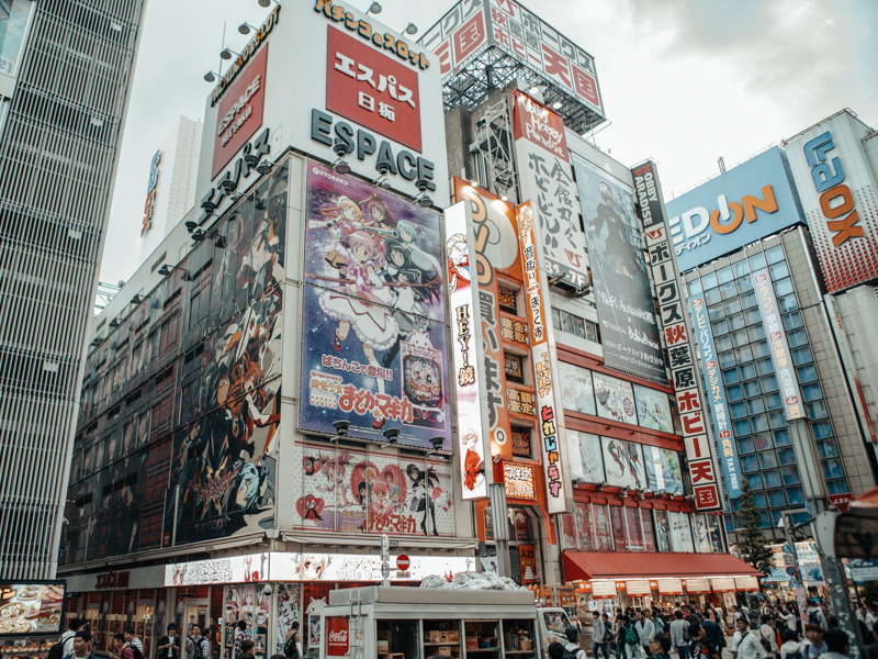 Tokio Reisetipps und Sehenswürdigkeiten in 3 Tagen