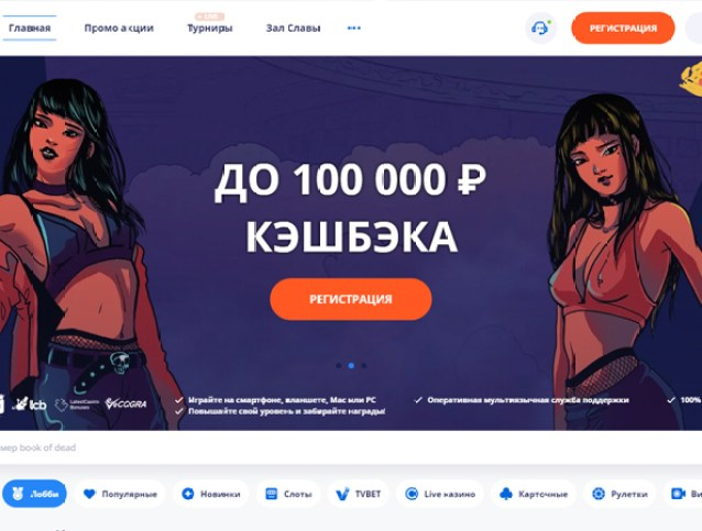 Did You Start Sign up at the GGBET Casino For Passion or Money?