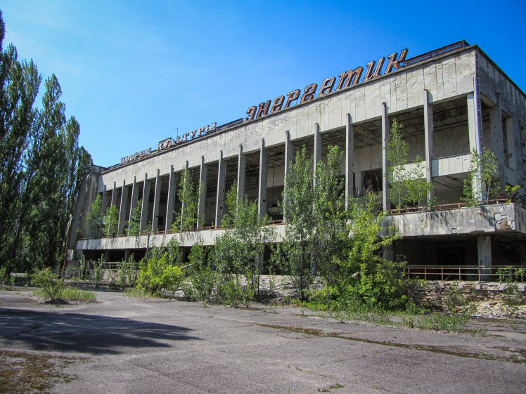 Chernobyl Exclusion Zone Central Pripyat