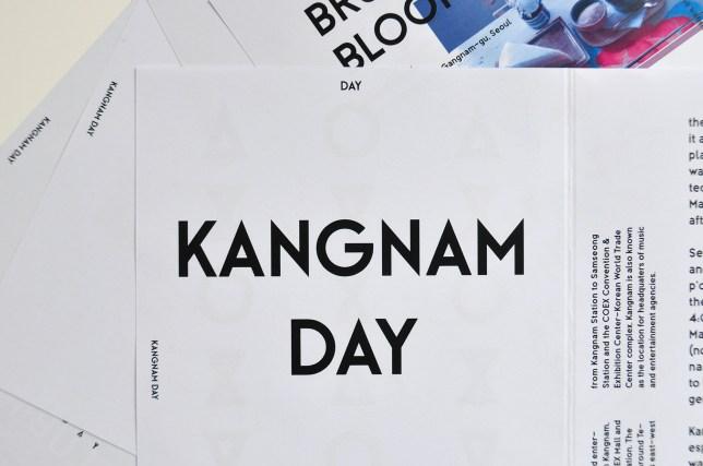 Il-Ho_Kangnam_01
