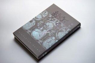 design-wei-che-kao-04-768x512