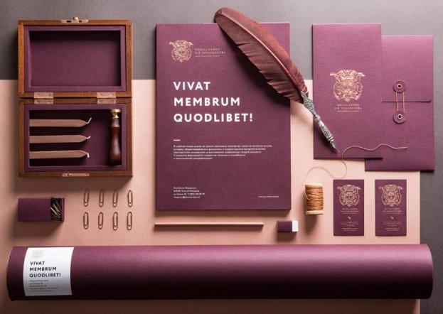 branding-lomonosov-01-768x546