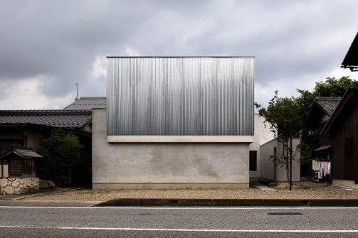 Architecture_House_For_A_Photographer_FORM_Kouichi_Kimura_Architects_2-1440x960