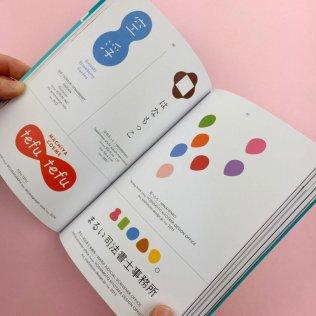 design-logos-japan-06-768x768
