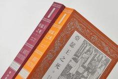 design-wei-che-kao-14-768x512
