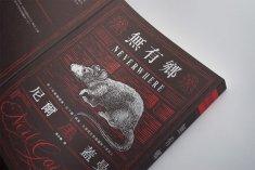 design-wei-che-kao-11-768x512
