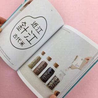 design-logos-japan-08-768x768