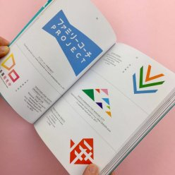 design-logos-japan-02-768x768