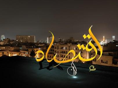 Kaalam_rooftop