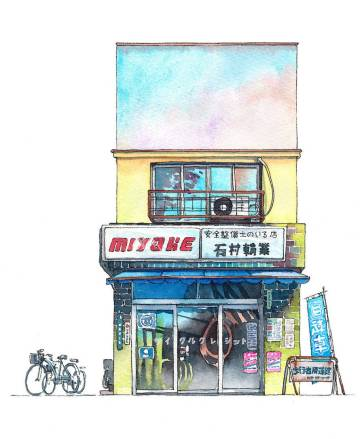 Magnificent-Illustrations-of-Tokyo-by-Mateusz-Urbanowicz6-900x1086