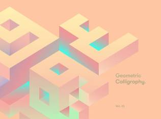 twistedgeometry-6-900x668