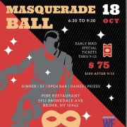 Fall Masquerade Fundraiser Reminder